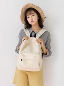 原創新款帆布包女學院風雙肩包女包背包電腦包學生書包