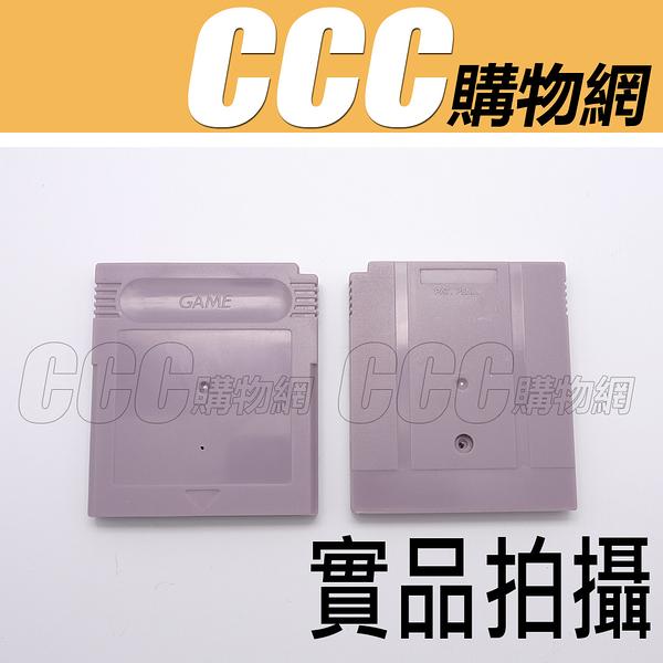 任天堂 GBC 遊戲卡帶外殼 GBA SP 卡盒 卡帶 外殼 遊戲卡 卡匣 卡帶殼 GAME BOY COLOR
