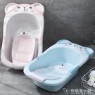 嬰兒童洗澡盆寶寶洗澡桶可坐躺浴盆新生兒大號加厚洗澡躺椅家用ATF 安妮塔小舖