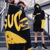 帽T 慵懶風酷連帽T恤女2019新款韓版學生寬鬆套頭連帽衫國潮嘻哈情侶外套