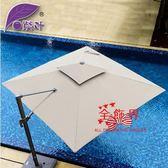 戶外遮陽傘 遮陽傘庭院傘大型羅馬傘室外摺疊太陽傘露台花園別墅擺攤T 1色