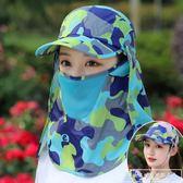 防曬口罩女夏天遮陽帽開車騎車面罩全臉防戶外護頸透氣薄款『韓女王』