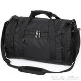 戶外運動訓練健身背包男單肩斜挎籃球包大容量旅行包手提包行李包  深藏blue