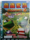 挖寶二手片-X23-111-正版DVD*動畫【蟲蟲家族(2)】-國語發音