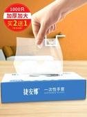 一次性手套塑料透明食品級餐飲防水加厚耐薄膜手膜家用盒裝抽取式 雙11提前購