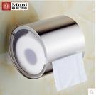 304不銹鋼 衛生間 圓筒紙巾架 捲紙廁紙架  紙巾盒【不銹鋼拉絲】
