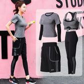 大碼健身服女 健身房速乾跑步運動套裝女 春夏新款寬鬆顯瘦瑜伽服