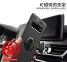 88柑仔店~三星Galaxy S10plus 手機殼指環扣S10E 保護套車載支架磁吸殼S10