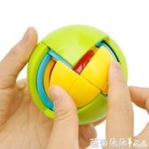 魔方 兒童寶寶開發益智球3D智力球迷宮玩具立體圖DIY拼裝組裝積木魔方『快速出貨』