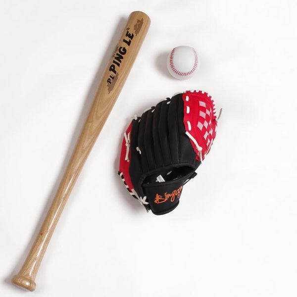 棒球棒兒童棒球套裝學生壘球棒球全套棒球棒棒球棍手套棒球 LX 雲朵走走