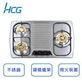 含原廠基本安裝 和成HCG 瓦斯爐 檯面式三口3級瓦斯爐(右大左二) GS303R(桶裝瓦斯)