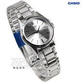 CASIO卡西歐LTP-1183A-7A簡約休閒小圓錶日期星期顯示 不銹鋼帶銀色 女錶 LTP-1183A-7  LTP-1183A-7ADF
