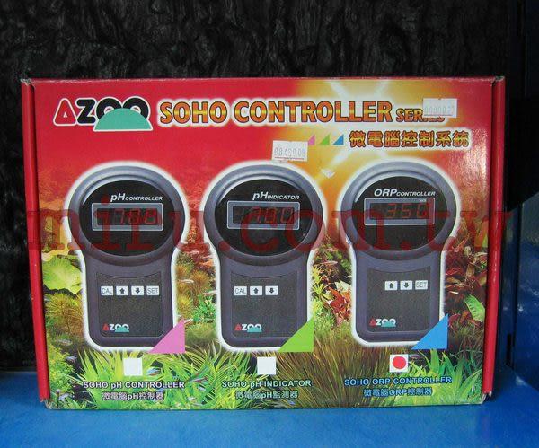【西高地水族坊】AZOO SOHO微電腦酸鹼值pH監測器(附電極)