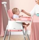 兒童餐椅 兒童餐椅吃飯可折疊家用兒童椅子多功能餐桌椅防摔學座椅兒童