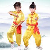 兒童武術服黃色白色武術表演服長短袖練功服男女演出中小學生訓練