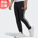 【現貨】Adidas Essentials 男裝 長褲 休閒 口袋 三條線 縮口 棉 黑【運動世界】GK8831