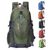 新款超輕戶外登山包40L男女雙肩時尚學生書包電腦包MJBL