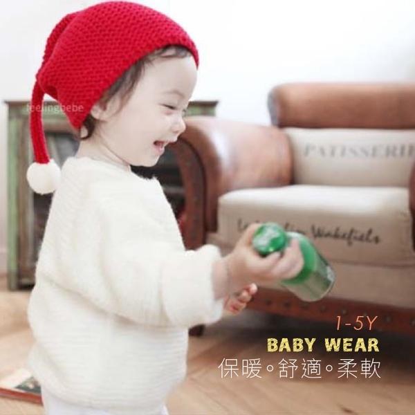 [新年戴新帽]寶寶秋冬保暖帽 長尾尖頂毛球帽 秋冬 柔軟毛球 造型帽 毛線帽 童帽1-5Y【JD0071】