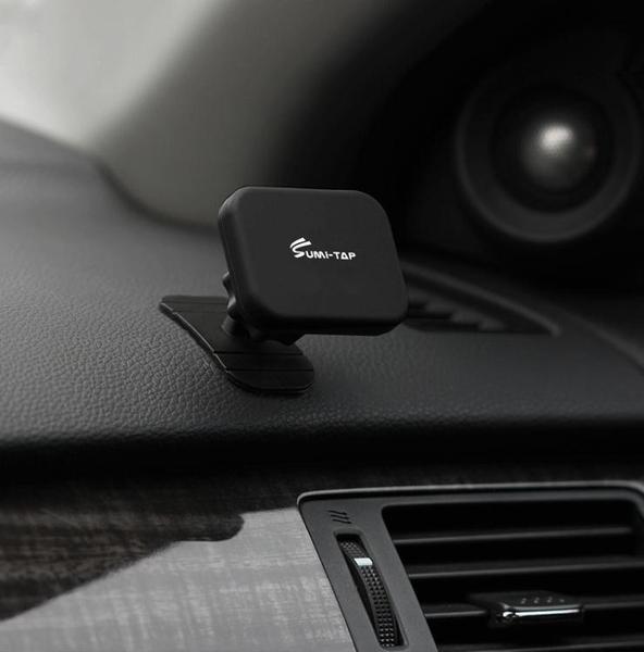 車載支架手機粘貼式汽車用磁鐵放車上支撐磁吸多功能磁性導航架子【快速出貨八五鉅惠】