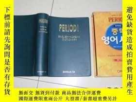 二手書博民逛書店PERIOD!罕見ENGLISH-KOREAN DICTIONA