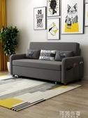 折疊沙發床 可折疊沙發床兩用多功能客廳1.5小戶型雙人1.8米三人省空間可儲物 MKS阿薩布魯