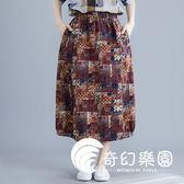 半身裙-夏裝新款民族風復古松緊腰印花棉麻半身裙寬松遮肉顯瘦花苞裙-奇幻樂園