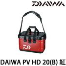漁拓釣具 DAIWA PROVISOR HD 20[B] 紅 [軟式冰箱]