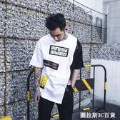 高街朋克潮牌流半截五分袖T恤嘻哈風拼接bboy 個性短袖男裝上衣服  圖拉斯3C百貨