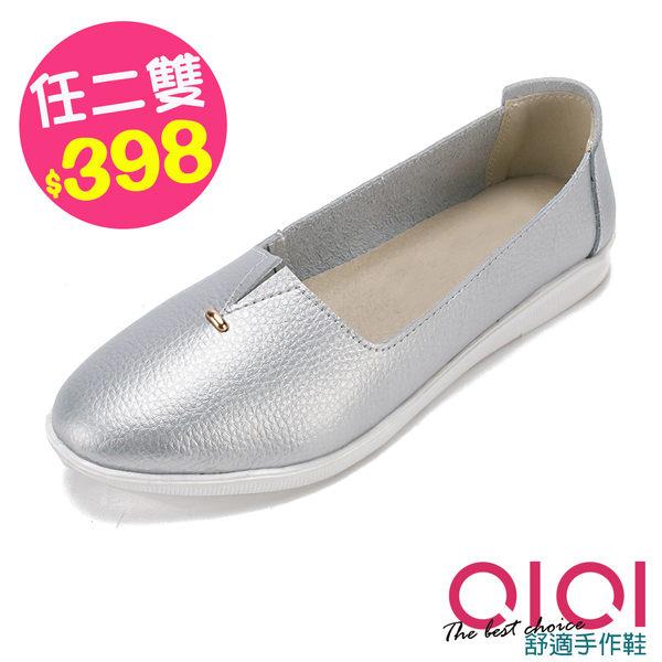 莫卡辛鞋 懷舊超柔軟真皮莫卡辛鞋(銀)*0101shoes 【18-932sil】【現+預】