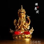 車載佛像擺件 藏傳佛教密宗佛像鍍金彩繪四臂觀音菩薩隨身小佛像車載擺件 3C公社