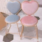 金色鐵藝美甲化妝椅 北歐美容化妝靠背椅子餐廳奶茶店桌椅 BT7437『男神港灣』