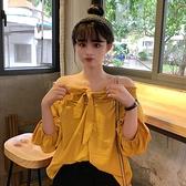 一字領 網紅復古港味清新一字領百搭露肩襯衣女夏季韓版寬鬆百搭襯衫上衣