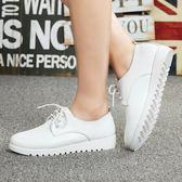 小白鞋繫帶平底皮鞋平跟休閒鞋白色鞋子女單鞋