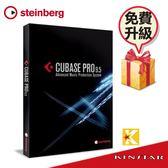 【金聲樂器】STEINBERG Cubase Pro 9.5 編曲錄音軟體 專業版 出清 免費升級