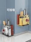刀架廚房置物架壁掛式