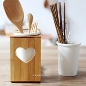 筷子盒 川島屋日式陶瓷筷子簍置物架筷子籠家用廚房放筷子勺子餐具收納盒 解憂