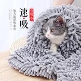 寵物貓咪吸水毛巾狗浴巾大號速干大小型犬洗澡