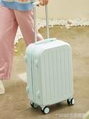 學生行李箱女小型輕便20寸ins網紅新款密碼箱子24旅行拉桿箱男潮 1995生活雜貨