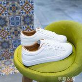春季新款街拍平底小白鞋女韓版夏季透氣板鞋百搭基礎chic白鞋      芊惠衣屋
