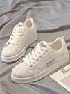 小白鞋女2021新款春季韓版百搭貝殼頭網紅ins潮平底板鞋皮小白鞋女厚底 歐歐