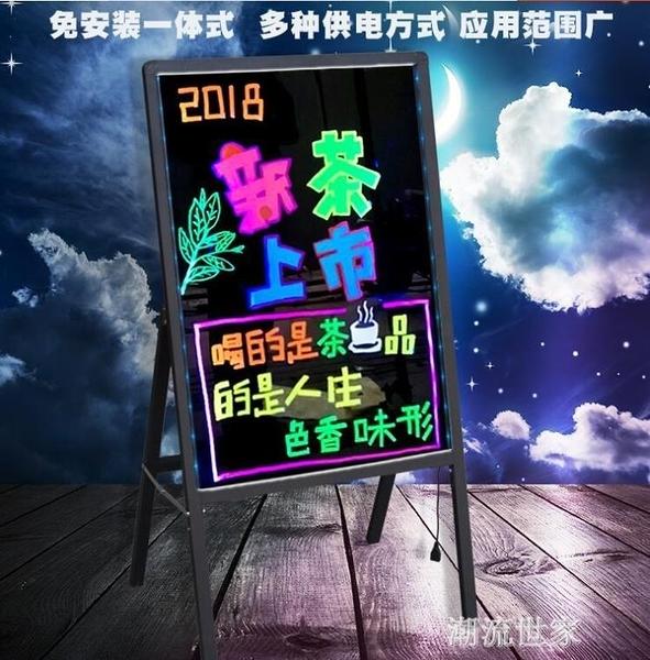 手寫發光字熒光板 廣告板展示牌小黑板店鋪用夜光電子屏led廣告牌MBS『潮流世家』