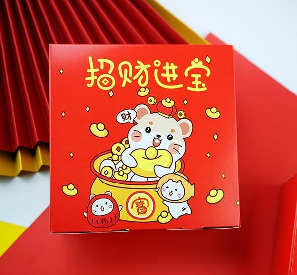 新年正方盒 年節包裝盒牛軋糖紙盒Q餅紙盒【X081】拜年雪花酥牛軋餅飛機盒 農曆過年糖果盒