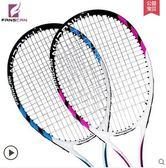 網球拍初學者套裝碳素男單女拍學生青少年PLL1873【男人與流行】
