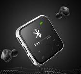 MP3 環格mp3學生隨身聽迷你藍芽全面屏超薄p3觸屏無損音樂播放器mp4便攜式小型學生 夢藝家