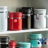 密封罐帶蓋陶瓷儲物罐子雜糧收納罐咖啡罐個性【古怪舍】