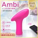 無線APP遙控跳蛋 保固一年 情趣用品 自慰器送潤滑液 Lovense Ambi 智能跳蛋震動器 可跨國遙控