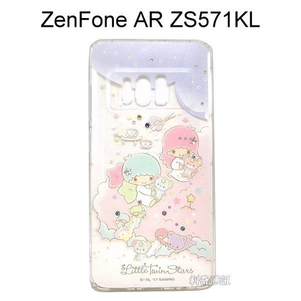 雙子星空壓氣墊鑽殼 [夢工廠] ZenFone AR (ZS571KL) / Ares (ZS572KL)【三麗鷗正版授權】