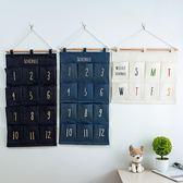 床邊掛袋 牛津布藝掛墻掛式墻上雜物置物袋宿舍門后收納袋手機壁掛袋儲物袋