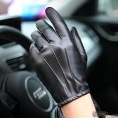 Warmen春夏季皮手套男士薄款觸屏開車駕駛騎行機車手套PU皮加絨  交換禮物
