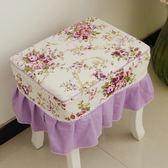 椅子罩全棉長方凳圓凳化妝鋼琴凳子套子罩 LQ4286『夢幻家居』
